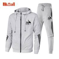 UYUK Spring and autumn new leisure sports fashion zipper men's running suit men clothing set tracksuit men mens joggers set