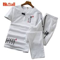 6XL Large Size Mens Embroidered Short-Sleeved Tshirt And Drawstring Pants 5 Colors Can Choose Summer Movement Leisure Suit Male