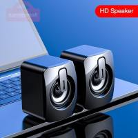 Mini Computer Speaker USB Wired Speakers 3D Stereo Sound Surround Loudspeaker For PC Laptop Notebook Not bluetooth Loudspeakers