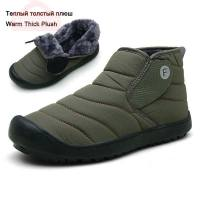 Winter Men Snow Boots With Plush Warm Fur Ankle Shoes Waterproof Army Green Boots
